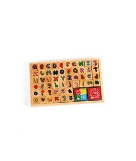 Комплект дървени печати 20x 20 mm
