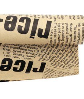 Опаковъчна хартия 510 x 770 mm