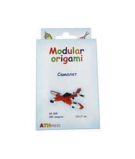Комплект модулно оригами  - самолет