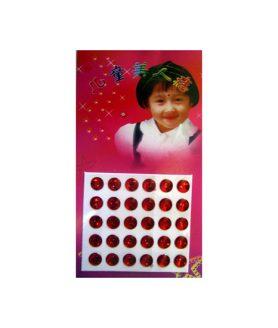 Стикер за декорация кръгче 7 mm