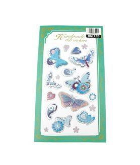 Самозалепващи стикери за декорация пеперуди